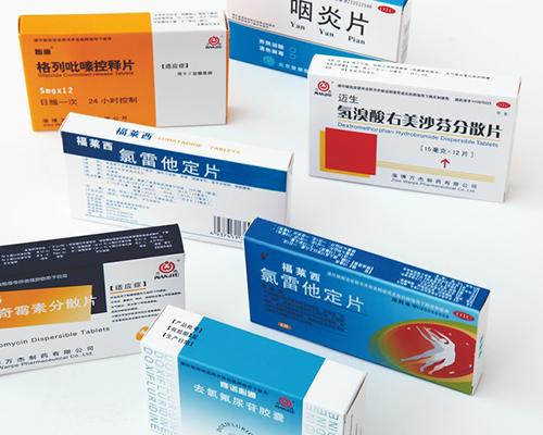 药品包装盒设计