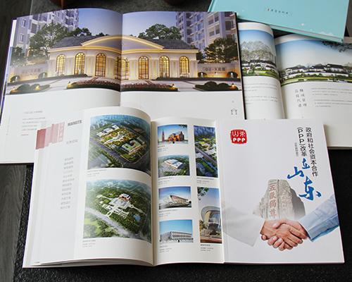 宣传册印刷设计