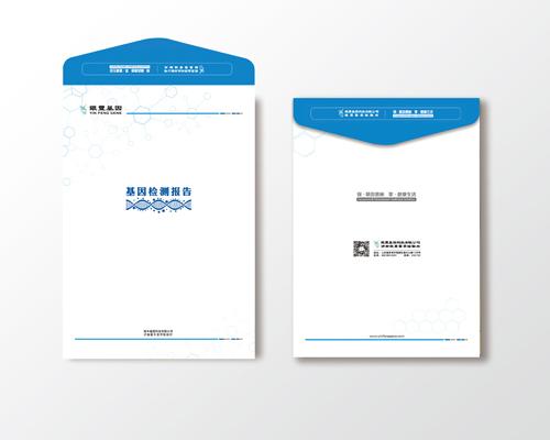 大尺寸信封印刷