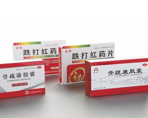 药盒设计印刷