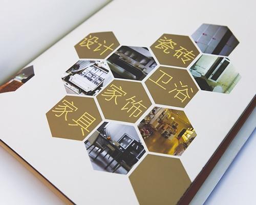 企业宣传册设计印刷