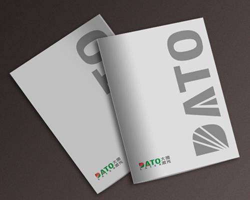 企业宣传册印刷